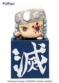 Demon Slayer: Kimetsu no Yaiba Hikkake Figure Uzui Tengen (FuRyu)