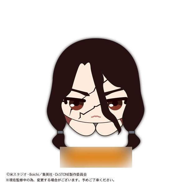 Dr. STONE Hug Chara Plush Tsukasa Shishio (Takara Tomy)