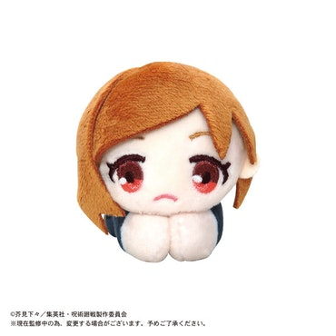 Jujutsu Kaisen Hug Chara Plush Nobara Kugisaki (Takara Tomy)