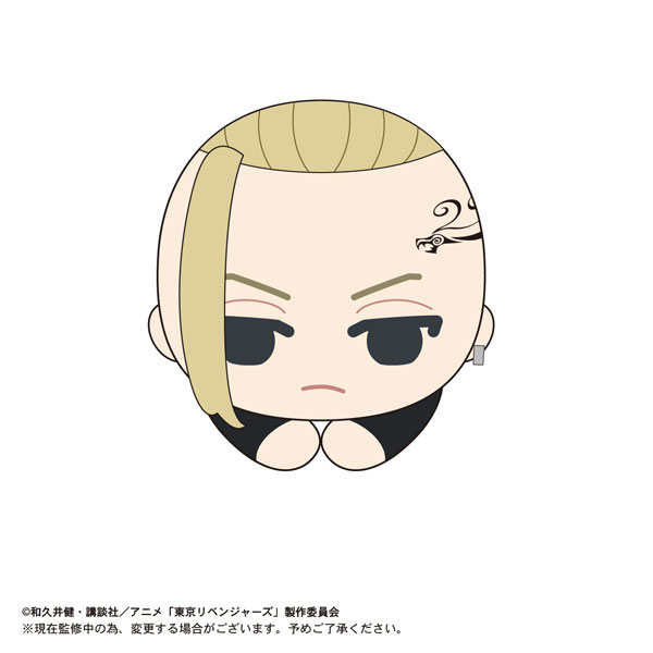 Tokyo Revengers Hug Chara Plush Ken Ryuuguuji (Takara Tomy)