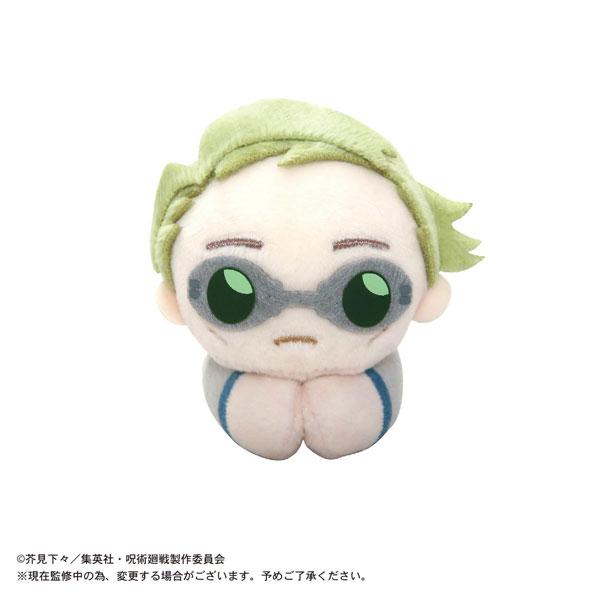 Jujutsu Kaisen Hug Chara Plush Kento Nanami (Takara Tomy)