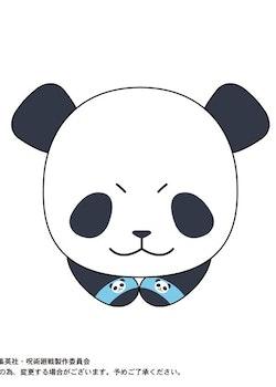 Jujutsu Kaisen Hug Chara Plush Maki Panda (Takara Tomy)