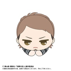 Attack on Titan Hug Chara Plush Jean Kirstein (Takara Tomy)