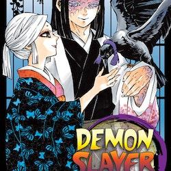 Demon Slayer: Kimetsu no Yaiba vol. 16 (Viz Media)