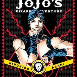 JoJo's Bizarre Adventure: Part 2 Battle Tendency vol. 4 (Viz Media)