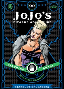 JoJo's Bizarre Adventure: Part 3 Stardust Crusaders vol. 9 (Viz Media)