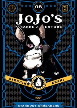JoJo's Bizarre Adventure: Part 3 Stardust Crusaders vol. 8 (Viz Media)