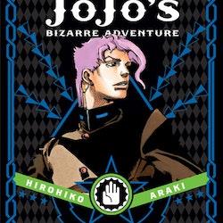 JoJo's Bizarre Adventure: Part 3 Stardust Crusaders vol. 5 (Viz Media)