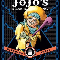 JoJo's Bizarre Adventure: Part 3 Stardust Crusaders vol. 4 (Viz Media)