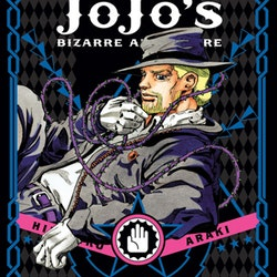 JoJo's Bizarre Adventure: Part 3 Stardust Crusaders vol. 2 (Viz Media)