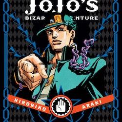 JoJo's Bizarre Adventure: Part 3 Stardust Crusaders vol. 1 (Viz Media)