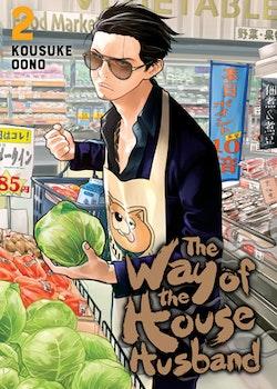 The Way of the Househusband vol. 2 (Viz Media)