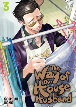 The Way of the Househusband vol. 3 (Viz Media)