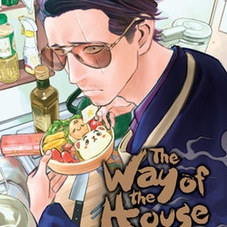 The Way of the Househusband vol. 4 (Viz Media)