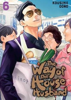The Way of the Househusband vol. 6 (Viz Media)