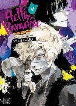 Hell's Paradise: Jigokuraku vol. 4 (Viz Media)