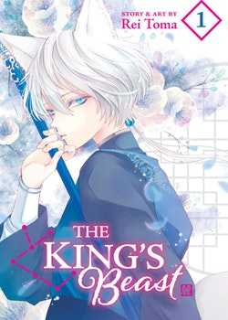 The King's Beast vol. 1 (Viz Media)