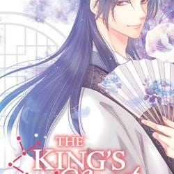 The King's Beast vol. 2 (Viz Media)