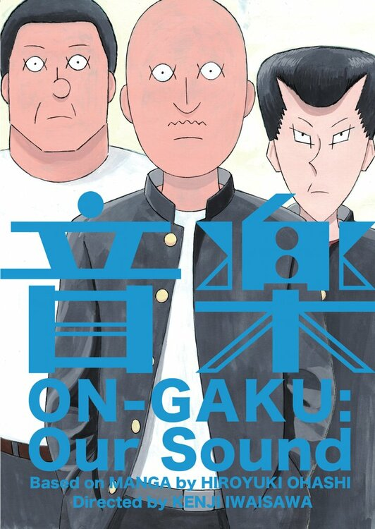 On-Gaku: Our Sound Combi BD/DVD