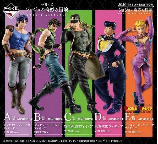 5x Complete Set JoJo's Bizarre Adventure JoJo's Assemble Ichibansho Figures (Bandai Spirits)