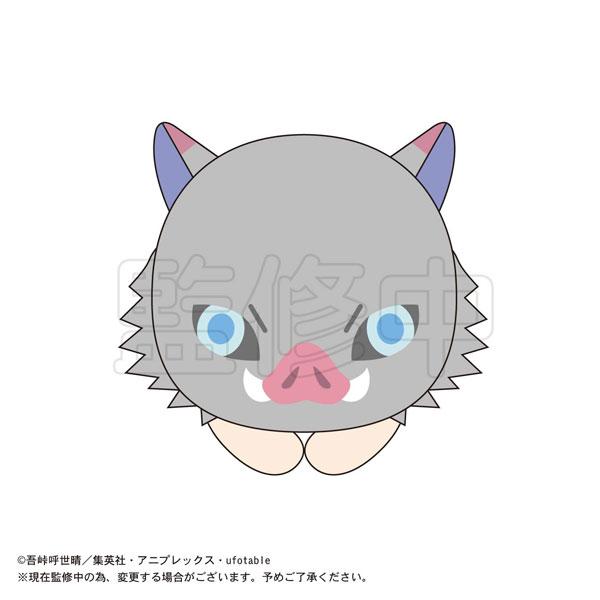 Demon Slayer: Kimetsu no Yaiba Hug Chara Plush Inosuke Hashibira ver. 1 (Takara Tomy)
