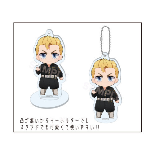 Marutto Stand Key Chain Tokyo Revengers