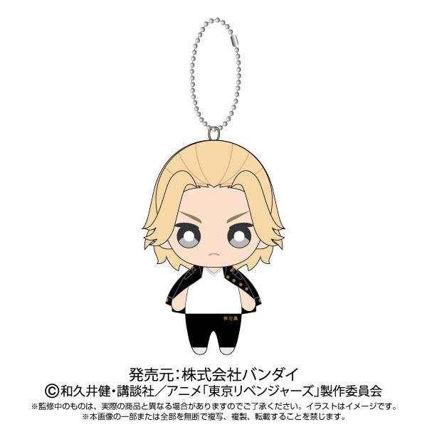 Tokyo Revengers Ball Chain Mascot Manjiro Sano