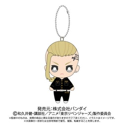 Tokyo Revengers Ball Chain Mascot Ken Ryuguji