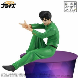 Yu Yu Hakusho Noodle Stopper Figure Yusuke Urameshi (FuRyu)
