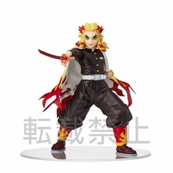 Demon Slayer: Kimetsu no Yaiba SPM Figure Rengoku Kyojuro (SEGA)