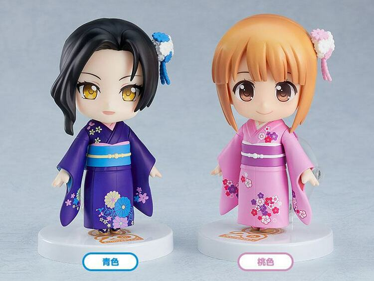 Nendoroid More 4-pack Parts for Nendoroid Figures Dress-Up Coming of Age Ceremony Furisode