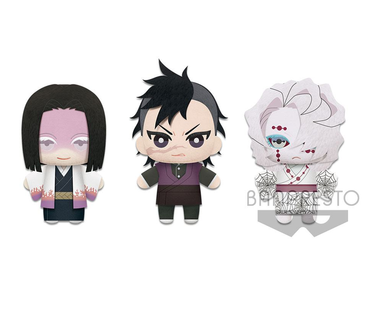 3x Demon Slayer Kimetsu no Yaiba Tomonui Plush Figures - Kagaya, Genya & Rui (Banpresto)