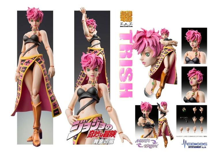 JoJo's Bizarre Adventure Part5 Super Action Action Figure Chozokado Trish Una (Medicos Entertainment)