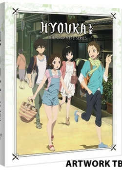 Hyouka the Complete Series Limited Edition Blu-Ray