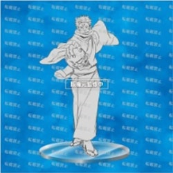 Jujutsu Kaisen Figure Sukuna (Taito)