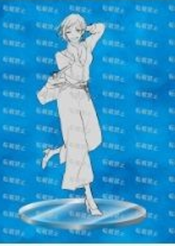 Jujutsu Kaisen Figure Kugisaki Nobara vol. 2 (Taito)
