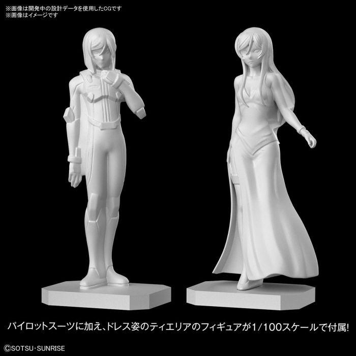 MG Gundam Virtue 1/100 (Bandai)