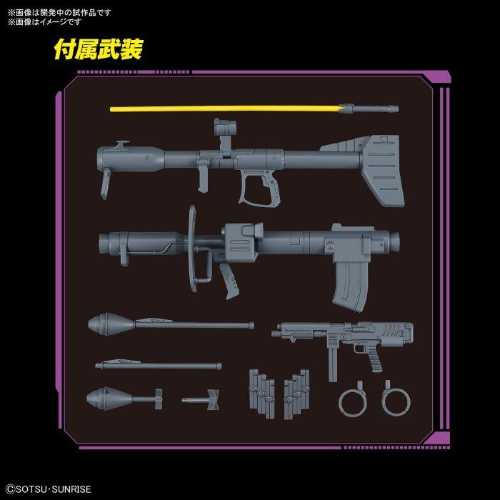 MG Dom 1/100 (Bandai)