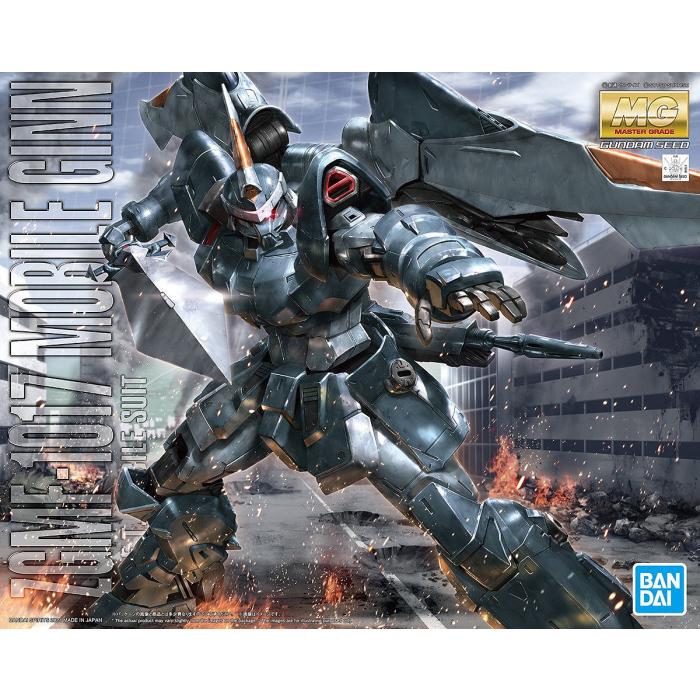 MG Mobile Ginn 1/100 (Bandai)