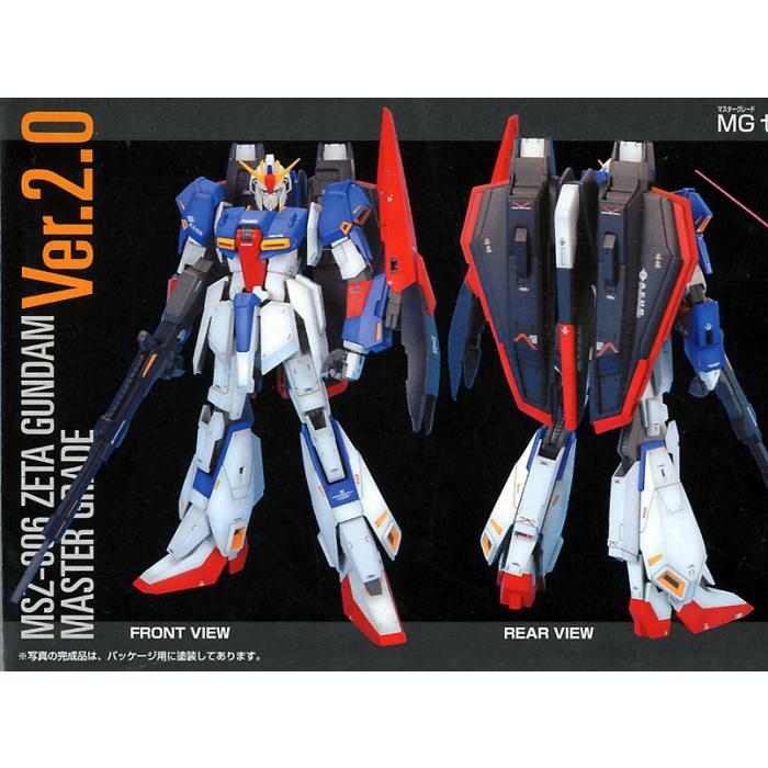 MG Zeta Gundam Ver. 2.0 1/100 (Bandai)