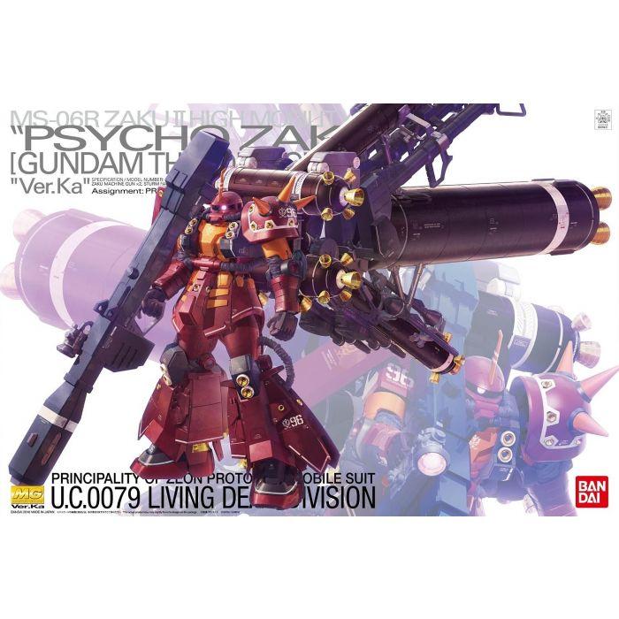 MG High Mobility Type Psycho Zaku Ver. Ka Gundam Thunderbolt 1/100 (Bandai)