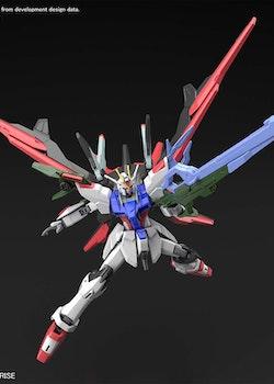 HG Gundam Breaker Gundam Perfect Strike Freedom 1/144 (Bandai)