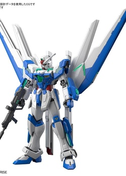 HG Gundam Breaker Gundam Helios 1/144 (Bandai)