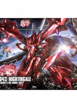 HGUC Nightingale 1/144 (Bandai)