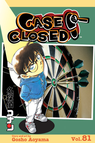 Case Closed Manga vol. 81 (Viz Media)
