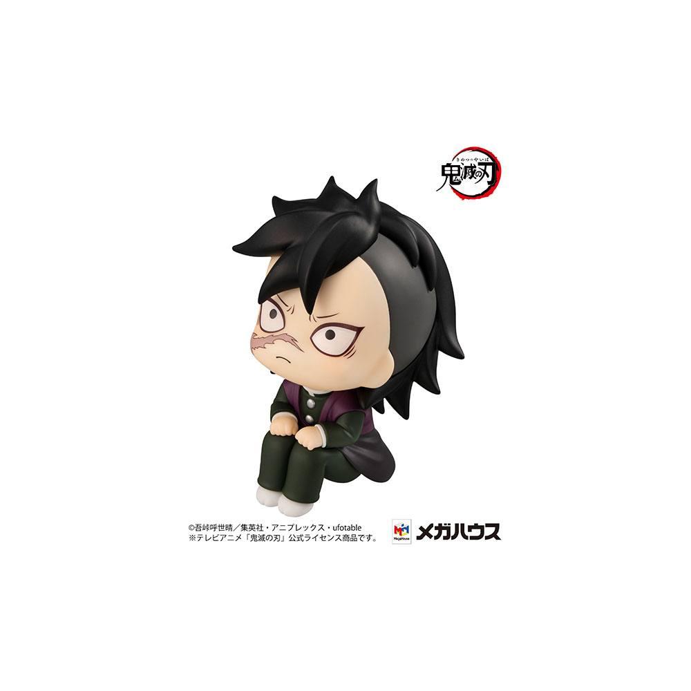 Demon Slayer: Kimetsu no Yaiba Look Up Figure Genya (Megahouse)