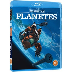 Planetes Collection Standard Edition Blu-Ray
