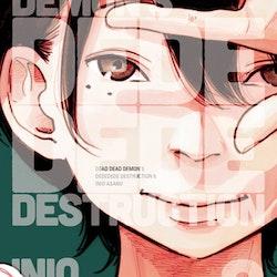 Dead Dead Demon's Dededede Destruction Manga vol. 8 (Viz Media)