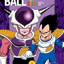 Dragon Ball Manga Full Color Freeza Arc vol. 1 (Viz Media)