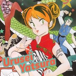 Urusei Yatsura Manga vol. 3 (Viz Media)
